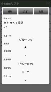 23_dialog