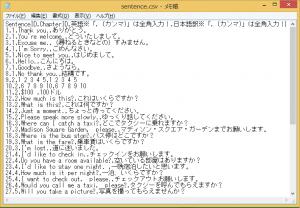 sentence_txt